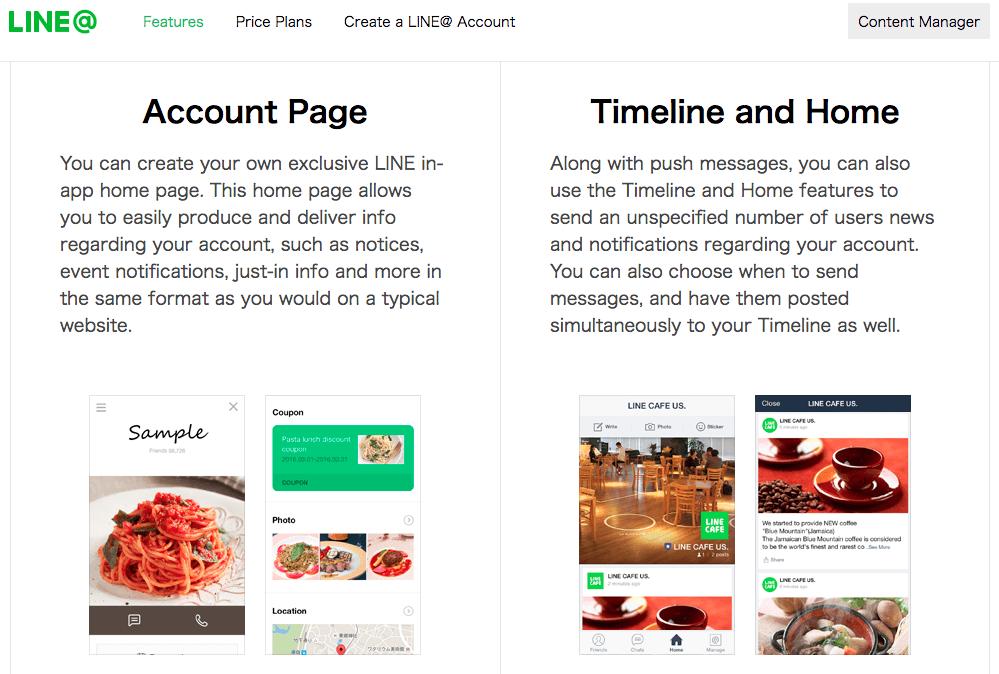 Line Business App - Line Unternehmensprofile